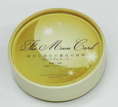mooncard.jpg