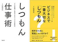 bookbizmq.jpg