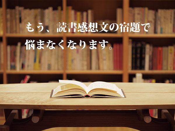 bookkanso.jpg